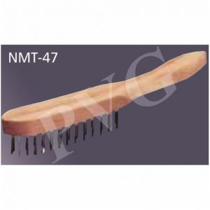 NMT-47