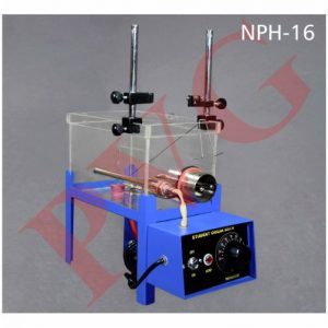 NPH-16